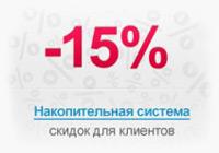 Рефераты на заказ во владимире гознак заказ дипломной продукции 2011г